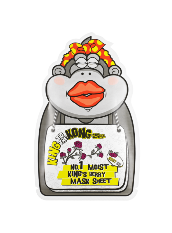 No.1 Moist King's Berry Mask Sheet