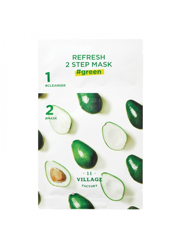 Refresh 2 Step Mask Green